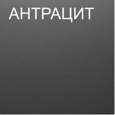 корпус Антрацит