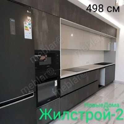 Кухня_7437