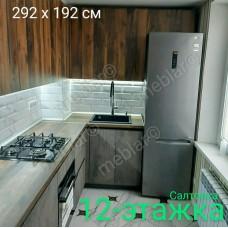 Кухня_7974