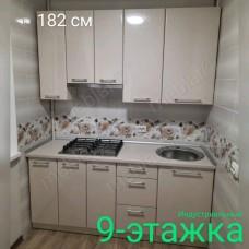 Кухня_8088